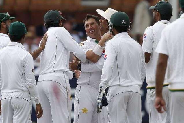 Cricket: England 427-5 against Pakistan