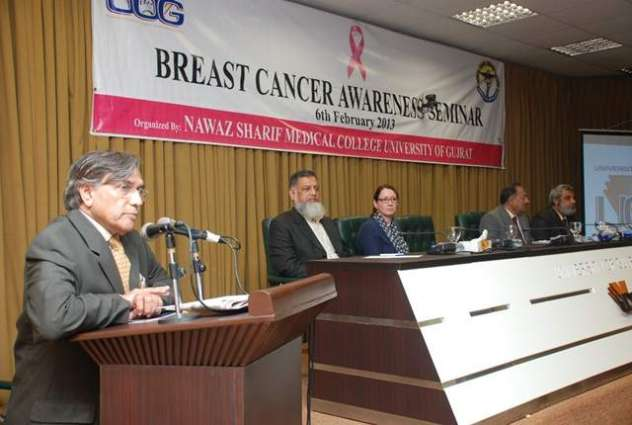 Awareness seminar at Nawaz Sharif University
