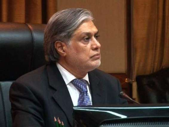 Finance Minister chairs meeting at SBP