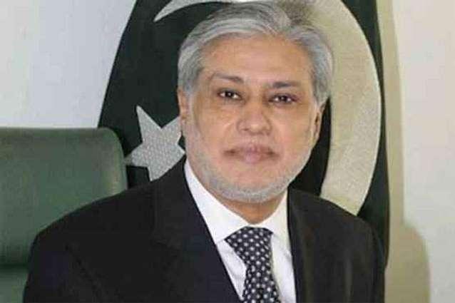 وزیر خزانہ سینیٹر محمد اسحاق ڈار دی صدارت اچ سٹیٹ بنیک کراچی اچ اجلاس