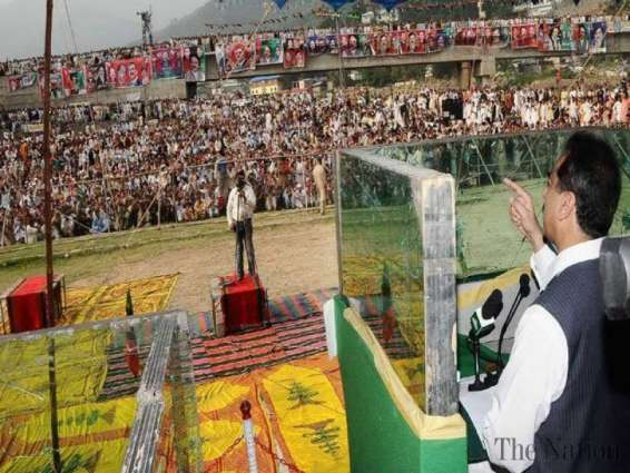 Free, fair and transparent polls held in AJK history: Saeed