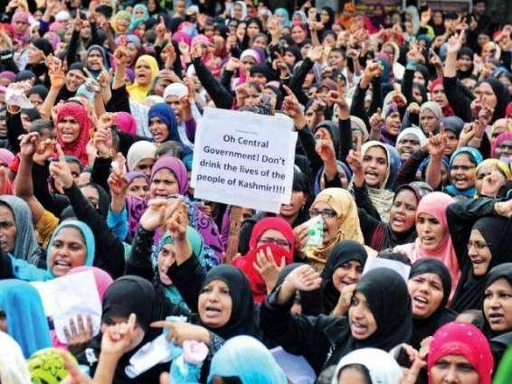 Vigil held in Ankara to support Kashmiri people; condemn Indian brutalities