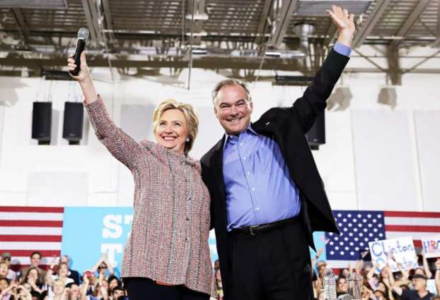 Clinton introduces VP Kaine as antithesis of Trump