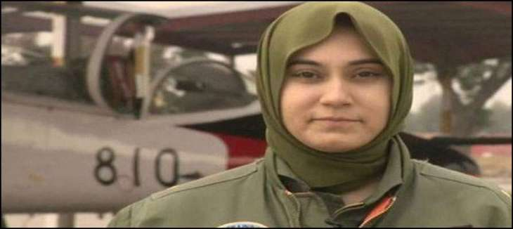 First glimpse of the movie based on martyred pilot Mariam Mukhtar