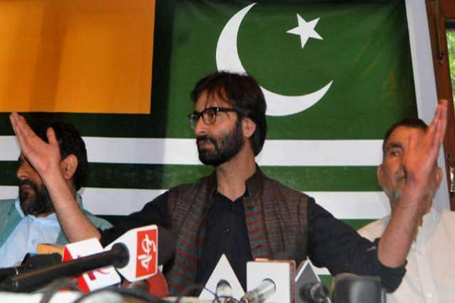 Kashmiris don't trust Indian leaders: Yasin Malik