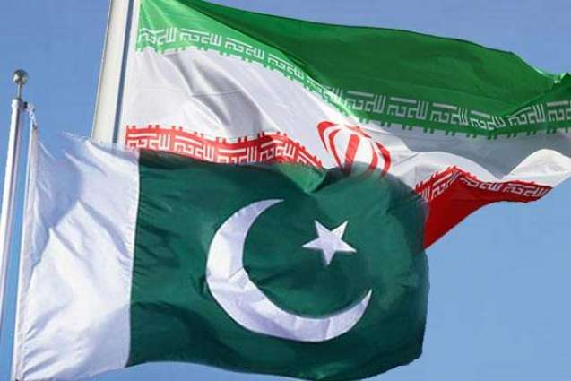 AGP signs MoU with Iran's SAC