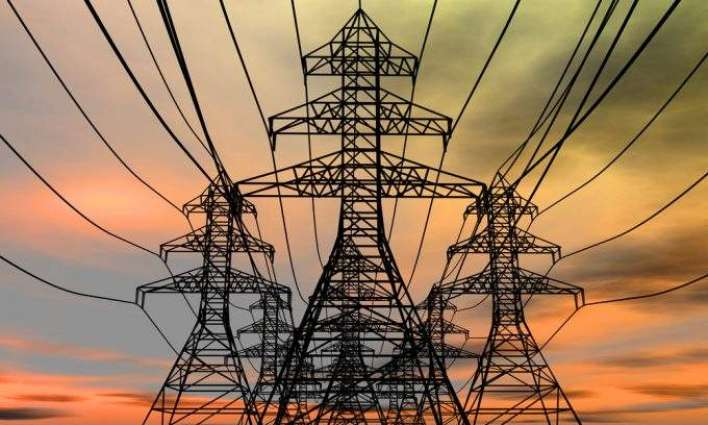 Electricity tariff likely to be increase
