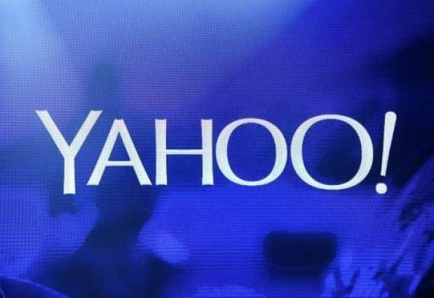 Yahoo confirms sale of core assets for $4.8 bn to Verizon