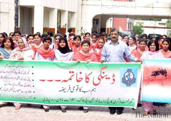 PHA holds anti dengue walk