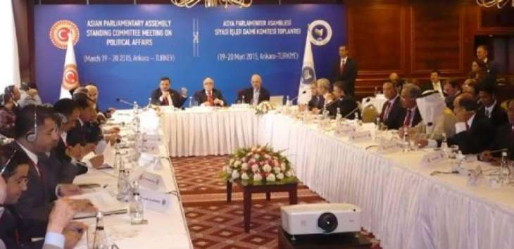 ایشیائی پارلیمانی اسمبلی نا سٹینڈنگ کمیٹی نا افتتاحی دود (اینو) مریک