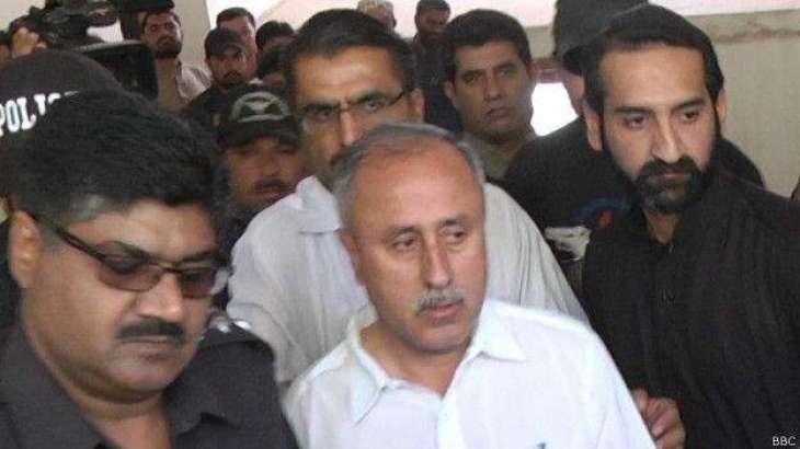 میگا کرپشن کیس ءَ گوست سیکرٹری خزانہ بلوچستان مشتاق احمد رئیسانی ءُُ ندیم اقبال احتساب امید گِس ءَ پیش، دِگہ ریمانڈر ءِ سرا نیب ءِ ھوالہ