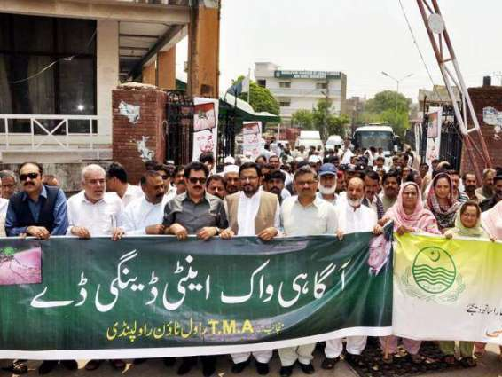 Anti-Dengue Day observed at UVAS