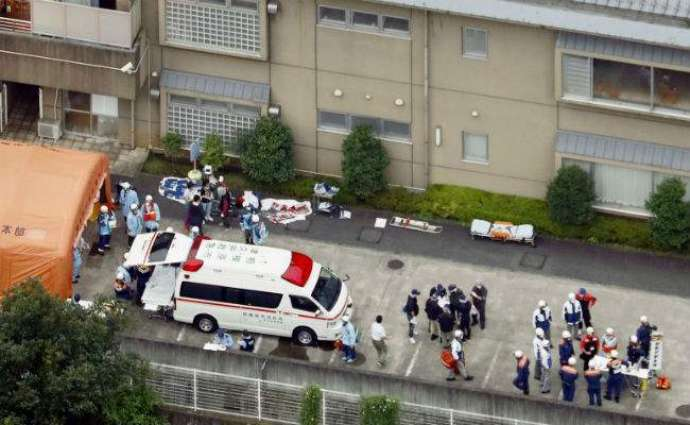 A man attacked with a dagger in Japan, 19 people killed