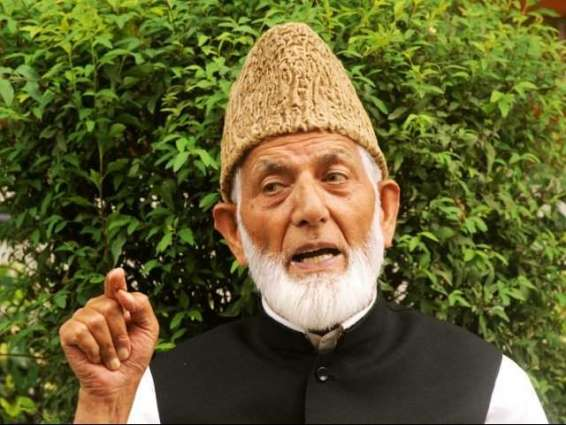 Kashmiris will not surrender before Indian atrocities: Ali Gilani