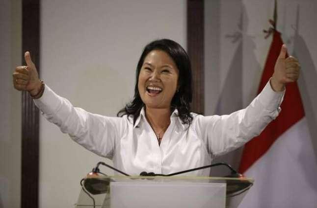 Peru president elect eyes house arrest for Fujimori