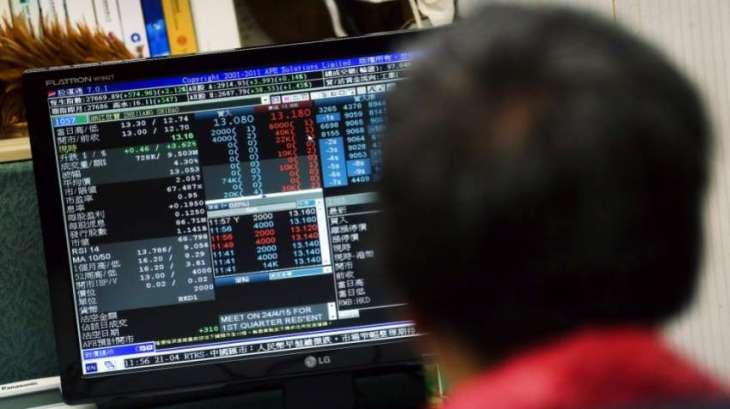 Hong Kong shares end up as casino plays surge