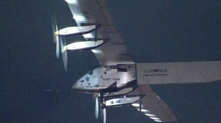 Solar plane completes epic round-the-world trip