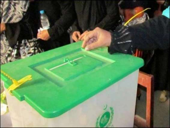 Polling for reserved seats of AJK LA on Friday