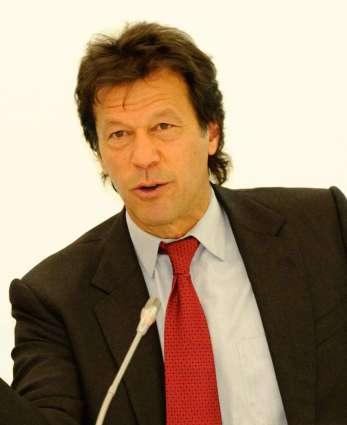 تحریک انصاف پنجاب دے مختلف ریجنزاچ ذمہ داران تعینات کرڈتے