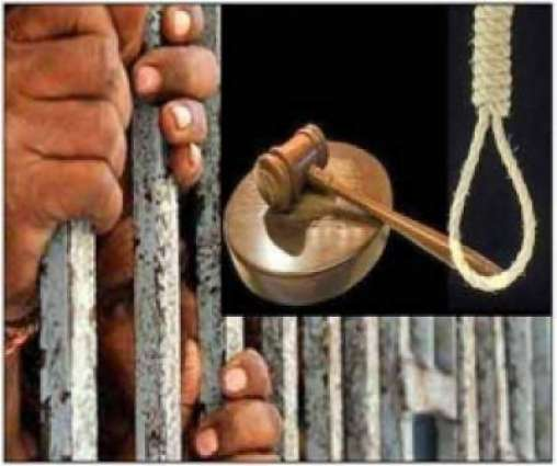سیالکوٹ ڈسٹرکٹ جیل وچ قتل دے مجرم کوںپھاسی ڈے ڈتی گئی