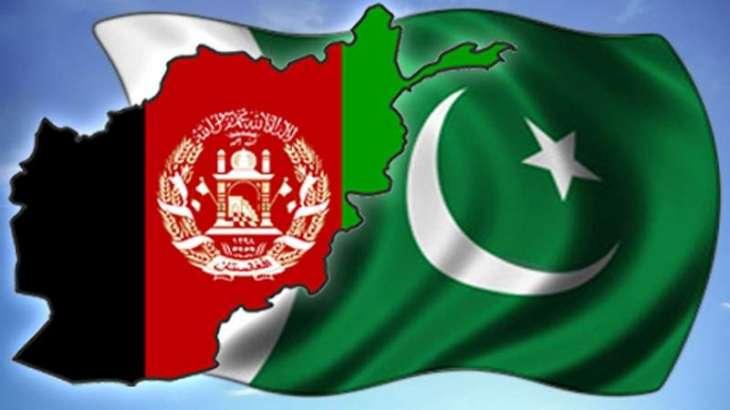 پاکستان اوغانستان اٹی سوگو امن نا خواہندار ءِ، دفاعی جاچکار