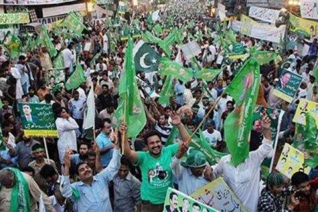 Mass Celebrations of landslide Victory of PML (N) continues in AJK
