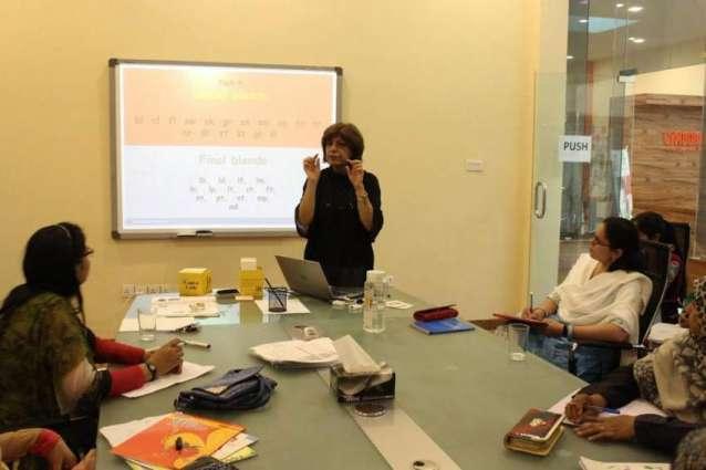 UoS organizes teachers' training workshop