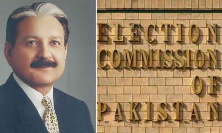 Newly appointed ECP members to take oath on Wednesday: Spokesman ECP