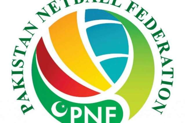 Pakistan optimistic about hosting Asian Netball Championship in 2018