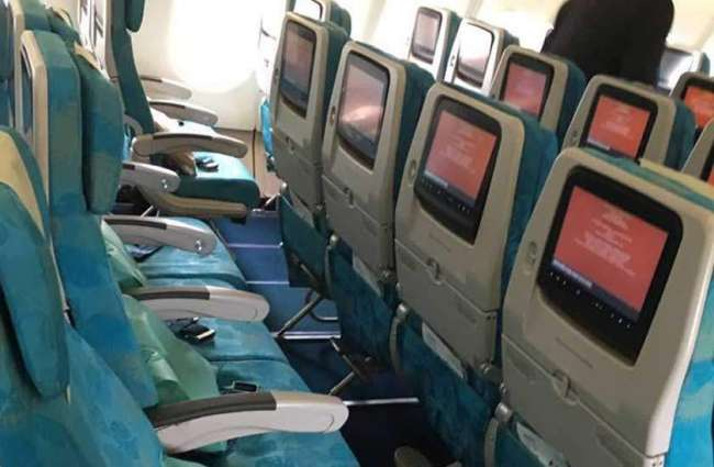 PIA to launch premier service from August 14