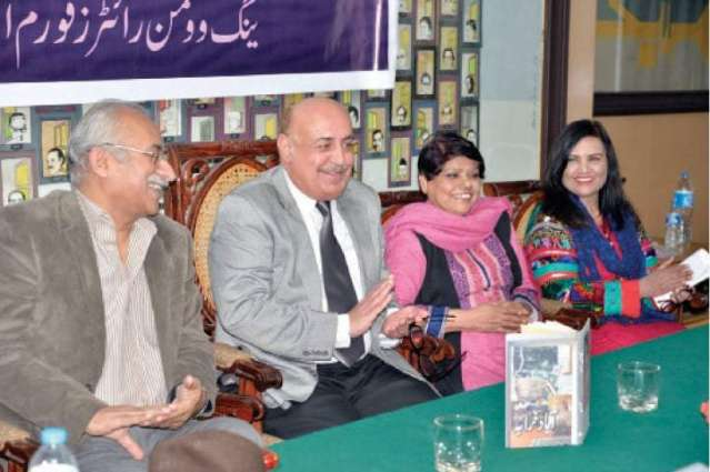 PAL holds session with Kishwar Naheed