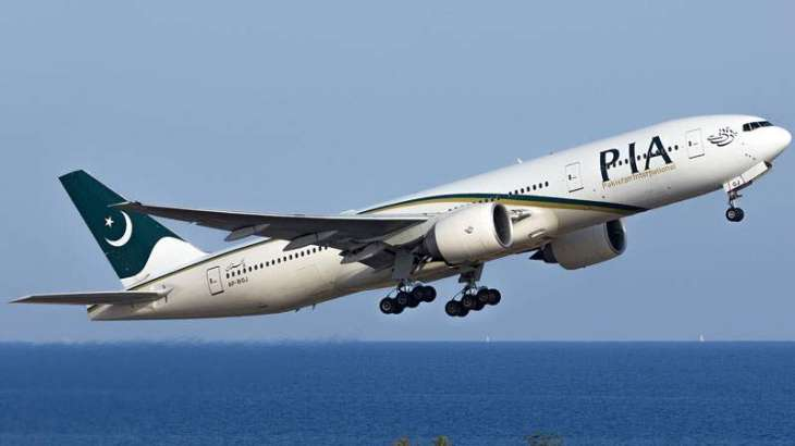 Launch of PIA's premier service
