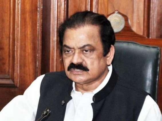 سر وزیر بلوچستان نواب ثناء اللہ خان زہری ءِ نیمگ ءَ پاکستان ایجوکیشن فاؤنڈیشن ءِ باسک آنی اعزاز ءَ نارشت ءِ بندءُُ بست