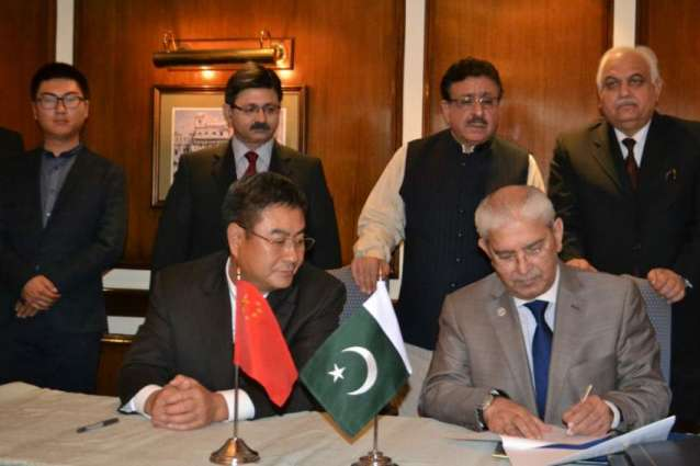 PBIT, Chinese discuss investment in Punjab