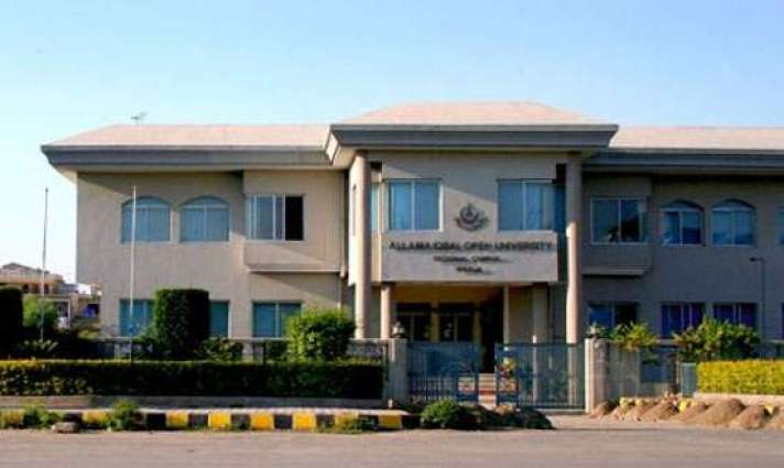 AIOU signs agreement with SDC to promote skill-based education