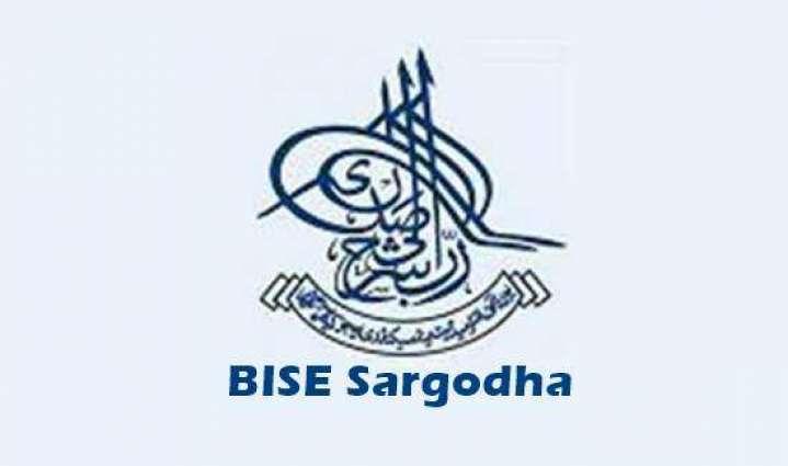 BISE announces online registration schedule