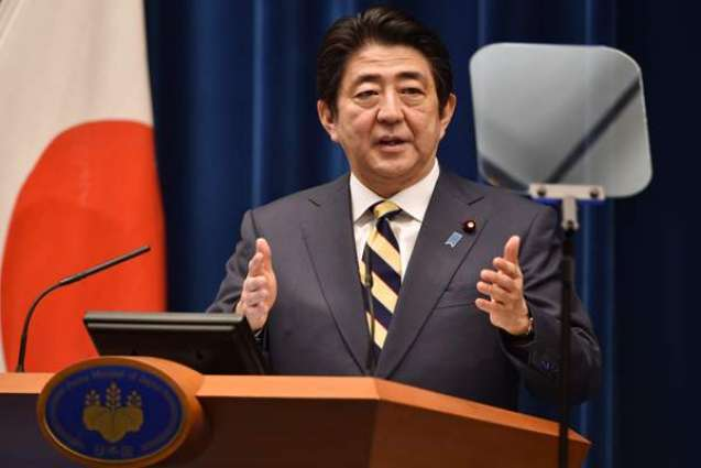 Japan PM unveils more than $266 bn stimulus: media