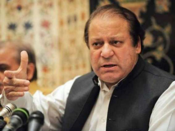 Pakistan to continue support for Kashmiris' self-determination right: PM