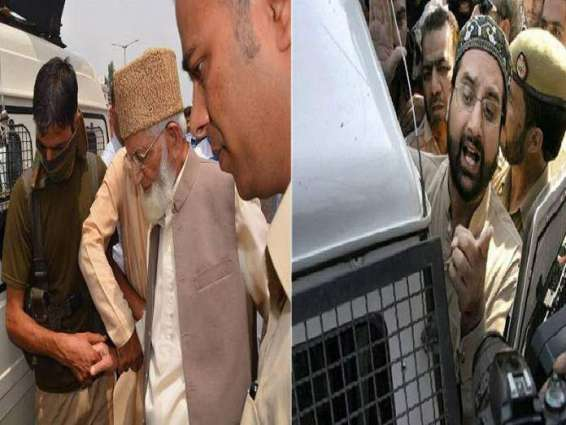 Indian police arrest Gilani, Mirwaiz in Srinagar