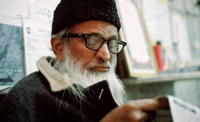 Preston Universty organizes Abdul Sattar Edhi memorial reference