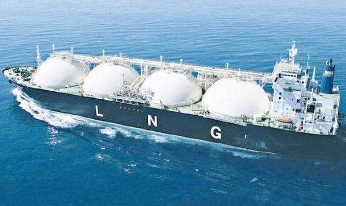 PBIF lauds LNG related achievements