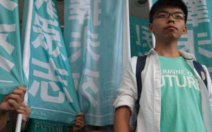 Hong Kong activists in court over new election rules