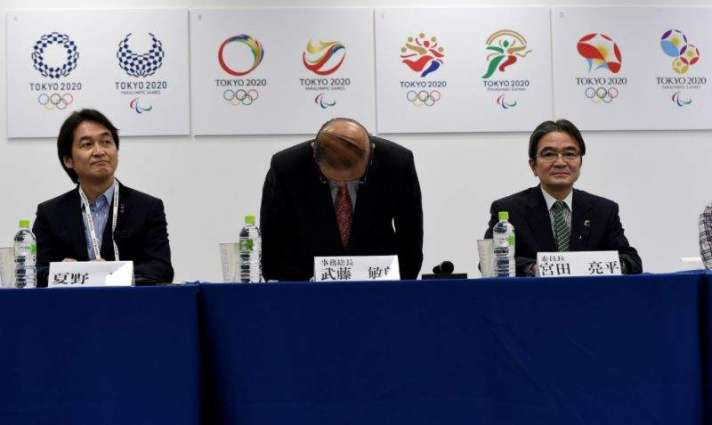 Tokyo to try new governor on path to 2020 Olympics
