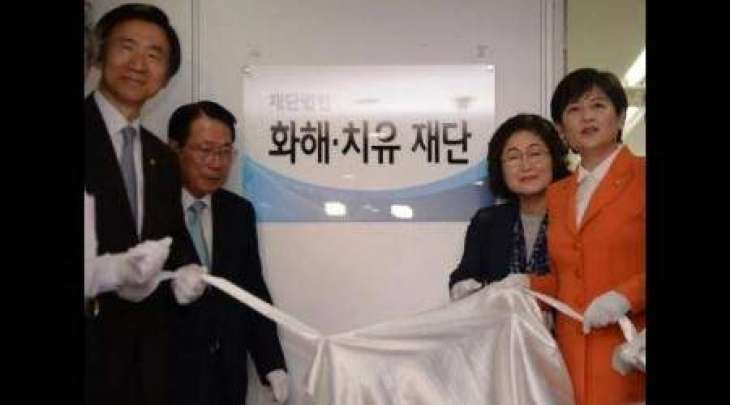 Protests as S. Korea opens 'comfort women' foundation