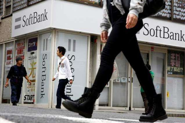 SoftBank profit jumps 19% on Alibaba sale