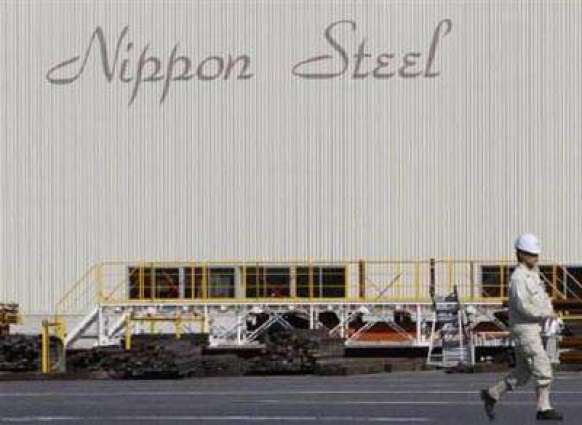 Nippon Steel swings to loss as oversupply hits sector