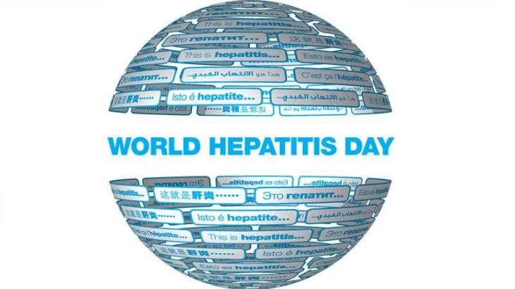 World Hepatitis Day marked at SIUT