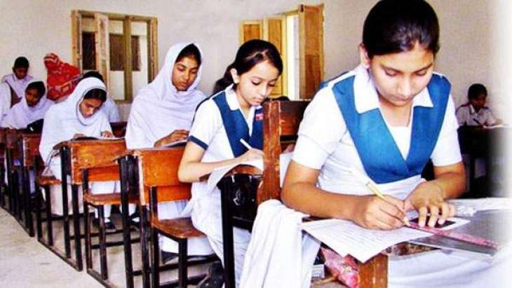 UoM announces dates for M.A, M.Sc, M.Com, B.Com exams