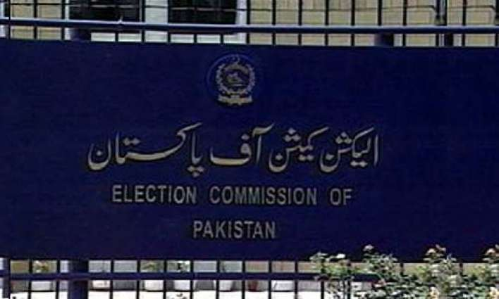 ECP directs lawmakers, political parties to submit asset details by
