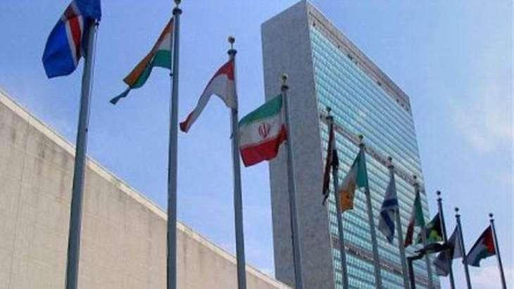 اقوام متحدہ دا جنوبی سوڈان دے صدر کوں انتباہ